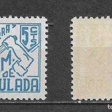 Sellos: ESPAÑA GUERRA CIVIL TEULADA ** NUEVO - 4/7. Lote 172933294