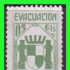 Sellos: VIÑETA GUERRA CIVIL, PRO EVACUACIÓN DE REFUGIADOS, AFINET Nº 1989 (*) . Lote 173026464