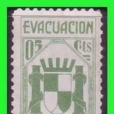 Sellos: VIÑETA GUERRA CIVIL, PRO EVACUACIÓN DE REFUGIADOS, AFINET Nº 1989 (*) . Lote 173026479