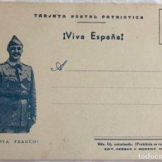 Sellos: TARJETA POSTAL PATRIÓTICA ILUSTRADA - ¡VIVA ESPAÑA! - GENERAL FRANCO. Lote 173046717