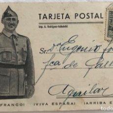 Sellos: TARJETA POSTAL PATRIÓTICA (GENERAL FRANCO) - GALLETAS FONTANEDA - AGUILAR DE CAMPOO - PALENCIA. Lote 173047638
