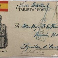 Sellos: TARJETA POSTAL PATRIÓTICA (GENERAL FRANCO) - GALLETAS FONTANEDA - AGUILAR DE CAMPOO - PALENCIA. Lote 173048554