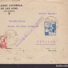 Timbres: CM3-24- GUERRA CIVIL. CARTA FALANGE LOS ARCOS NAVARRA 1937. CRUZADA FRÍO Y CENSURA ESTELLA . Lote 173071947