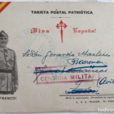 Sellos: TARJETA POSTAL PATRIÓTICA !VIVA FRANCO! - GUERRA CIVIL - BARROMÁN - AVILA. Lote 173073567