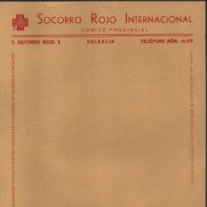Sellos: VALENCIA, S.R.I. TIPO II- COMITE PROVINCIAL, CARTA SIN USAR, VER FOTO. Lote 173114340