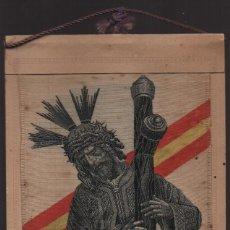 Sellos: TARJETA POSTAL,ARTESANAL,DEL 2º ANIVERSARIO DE MI ENTRADA EN ASTURIAS, VER FOTOS. Lote 173116822