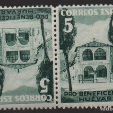 Sellos: HUEVAR, SEVILLA, PAREJA CAPICUA, 5 CTS, NUEVO.-VER FOTOS. Lote 173117454