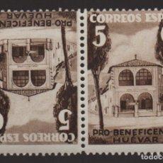 Sellos: HUEVAR, SEVILLA, PAREJA CAPICUA, 5 CTS, NUEVO.-VER FOTOS. Lote 173117489