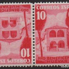 Sellos: HUEVAR, SEVILLA, PAREJA CAPICUA, 10 CTS, NUEVO.-VER FOTOS. Lote 173117529