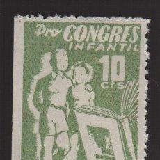 Sellos: VIÑETA, 10 CTS, VERDE,. CONGRES INFANTIL, VER FOTO. Lote 173117987
