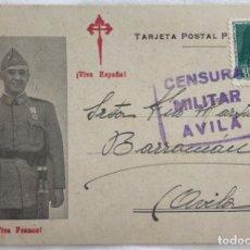Sellos: TARJETA POSTAL PATRIÓTICA - ¡VIVA FRANCO! - CENSURA MILITAR AVILA - AÑO 1938. Lote 173120512
