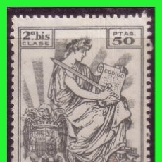 Sellos: FISCALES 1941 PÓLIZAS, ALEMANY Nº 690 (*). Lote 173130463