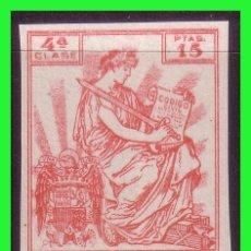 Sellos: FISCALES 1940 PÓLIZAS, PAPEL TIMBRADO, ALEMANY Nº 677 (O). Lote 173130598