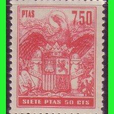 Timbres: FISCALES 1959 PÓLIZAS, ALEMANY Nº 697 * *. Lote 173131000
