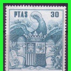 Sellos: FISCALES 1973 PÓLIZAS, ALEMANY Nº 721 (*). Lote 173132427