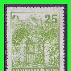 Sellos: FISCALES 1976 PÓLIZAS, ALEMANY Nº 733 * *. Lote 173132564