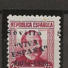 Sellos: R8/ ESPAÑA 1936, PATRIOTICOS SEVILLA, NUEVO *. Lote 173134938