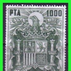 Sellos: FISCALES 1976 PÓLIZAS, ALEMANY Nº 748 (*). Lote 173134960