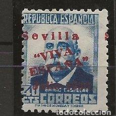 Sellos: R8/ ESPAÑA 1936, PATRIOTICOS SEVILLA, NUEVO *. Lote 173136785