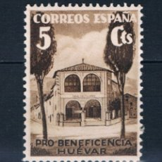 Francobolli: GUERRA CIVIL. SELLO LOCAL. PRO BENEFICENCIA HUEVAR SEVILLA 5 CTS * LOT010. Lote 173139112