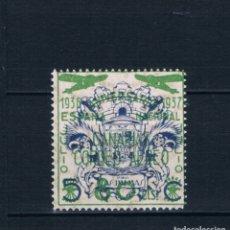 Timbres: GUERRA CIVIL. SELLO LOCAL. LAS PALMAS ANIVERSARIO 1936-1937 ** LOT010. Lote 173404902