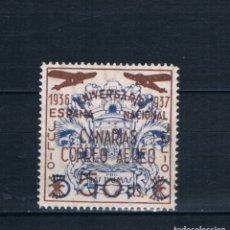 Timbres: GUERRA CIVIL. SELLO LOCAL. LAS PALMAS ANIVERSARIO 1936-1937 ** LOT010. Lote 173404942