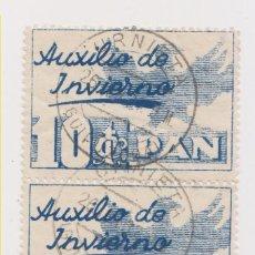 Sellos: PAREJA DE SELLOS AUXILIO DE INVIERNO. URNIETA, GUIPÚZCOA. 1937. Lote 173424332