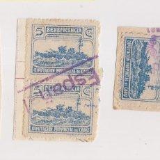 Sellos: TRES FRAGMENTOS SELLOS LOCALES CÁDIZ. 1938. USADOS FISCAL. Lote 173444899