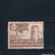 Francobolli: GUERRA CIVIL. SELLO LOCAL. PRO RINCON DE LA VICTORIA MALAGA 5 CTS * LOT010. Lote 173490068