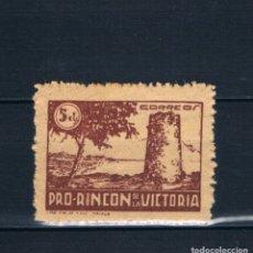 Sellos: GUERRA CIVIL. SELLO LOCAL. PRO RINCON DE LA VICTORIA MALAGA 5 CTS * LOT010. Lote 173490123