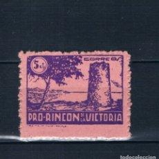 Sellos: GUERRA CIVIL. SELLO LOCAL. PRO RINCON DE LA VICTORIA MALAGA 5 CTS * LOT010. Lote 173490137
