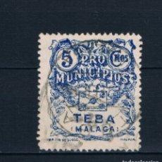 Selos: GUERRA CIVIL. SELLO LOCAL. PRO MUNICIPIOS TEBA MALAGA 5 CMOS º LOT010. Lote 173491164