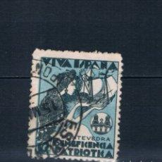 Sellos: GUERRA CIVIL. VIVA ESPAÑA PONTEVEDRA BENEFICENCIA PATRIOTICA * LOT010. Lote 173493039