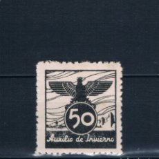 Timbres: GUERRA CIVIL. FALANGE AUXILIO INVERNO 50 CTS ** LOT010. Lote 173493208