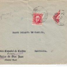 Sellos: GUERRA CIVIL FRONTAL DE SOBRE CON BISECTADO DE BANESTO EN CAMPO DE CRIPTANA - 1937. Lote 173500619