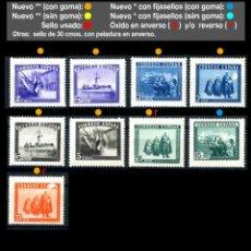Sellos: SERIE INCOMPLETA - EDIFIL SH 849 - EN HONOR AL EJÉRCITO Y LA MARINA - 1938 - REF709. Lote 173518637