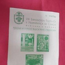 Sellos: VIII EXPOSICIÓN FILATÉLICA Y NUMISMÁTICA DE GRACIA. DEDICADA S EUROPA. 1957. Lote 173524352