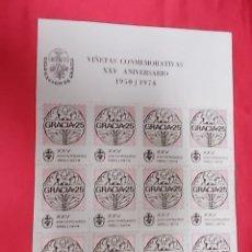 Sellos: VIÑETAS CONMEMORATIVAS DEL XXV ANIVERSARIO DELEGACIÓN DE GRACIA 1950 / 1974. Lote 173532288