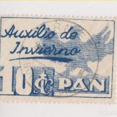 Sellos: SELLO AUXILIO DE INVIERNO. FECHADOR URNIETA, GUIPÚZCOA. 1937. Lote 173605262