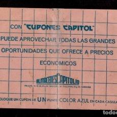 Sellos: C15-5 ALMACENES CAPITOLIO CARNET CON 150 CUPONES DE UN PUNTO COLOR AZUL SUELTOS... Lote 173617709