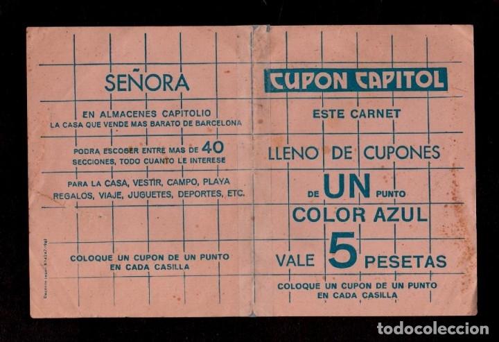 Sellos: C15-5 ALMACENES CAPITOLIO Carnet con 150 cupones de UN PUNTO Color AZUL sueltos.. - Foto 2 - 173617709
