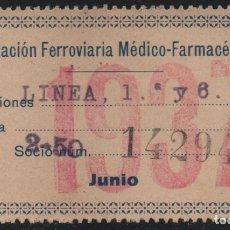 Sellos: ASOCIACION FERROVIARIA MEDICO-FARMACEUTICA. AÑO 1937., VER FOTOS. Lote 173665828