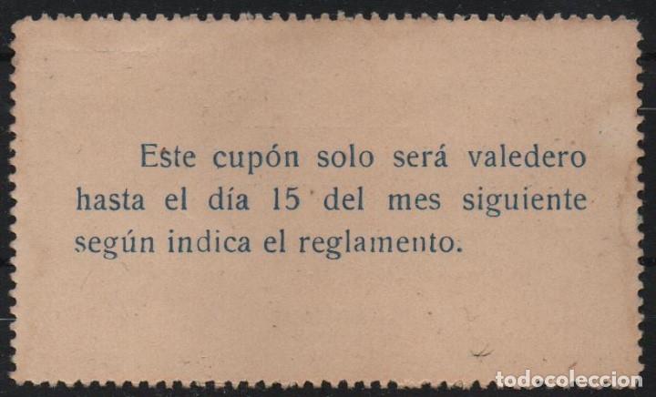 Sellos: ASOCIACION FERROVIARIA MEDICO-FARMACEUTICA. AÑO 1937., VER FOTOS - Foto 2 - 173665828