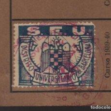 Sellos: BARCELONA, CARNET. S.E.U. CON 1 CUOTA CURSO 1939-1940- VER FOTOS. Lote 173666052