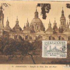 Sellos: TARJETA POSTAL DE ZARAGOZA CON SELLO 806 DE LA JUNTA DE DEFENSA NACIONAL-3. Lote 173671885