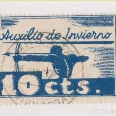 Sellos: SELLO. AUXILIO DE INVIERNO. FECHADOR URNIETA, GUIP´ZCOA. 1937. Lote 173817520