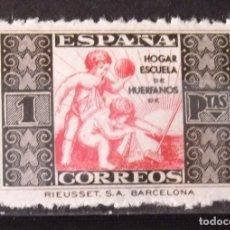 Sellos: BENEFICENCIA, HUÉRFANOS CORREOS, 6, NUEVO, SIN CH. ALEGORÍA.. Lote 211259115