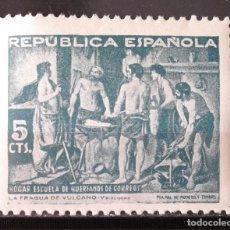 Sellos: BENEFICENCIA, HUÉRFANOS CORREOS, 29, NUEVO, SIN CH. VELÁZQUEZ.. Lote 173861493