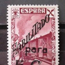 Sellos: BENEFICENCIA, HUÉRFANOS CORREOS, 42, NUEVO, SIN CH. CORREO.. Lote 173861537