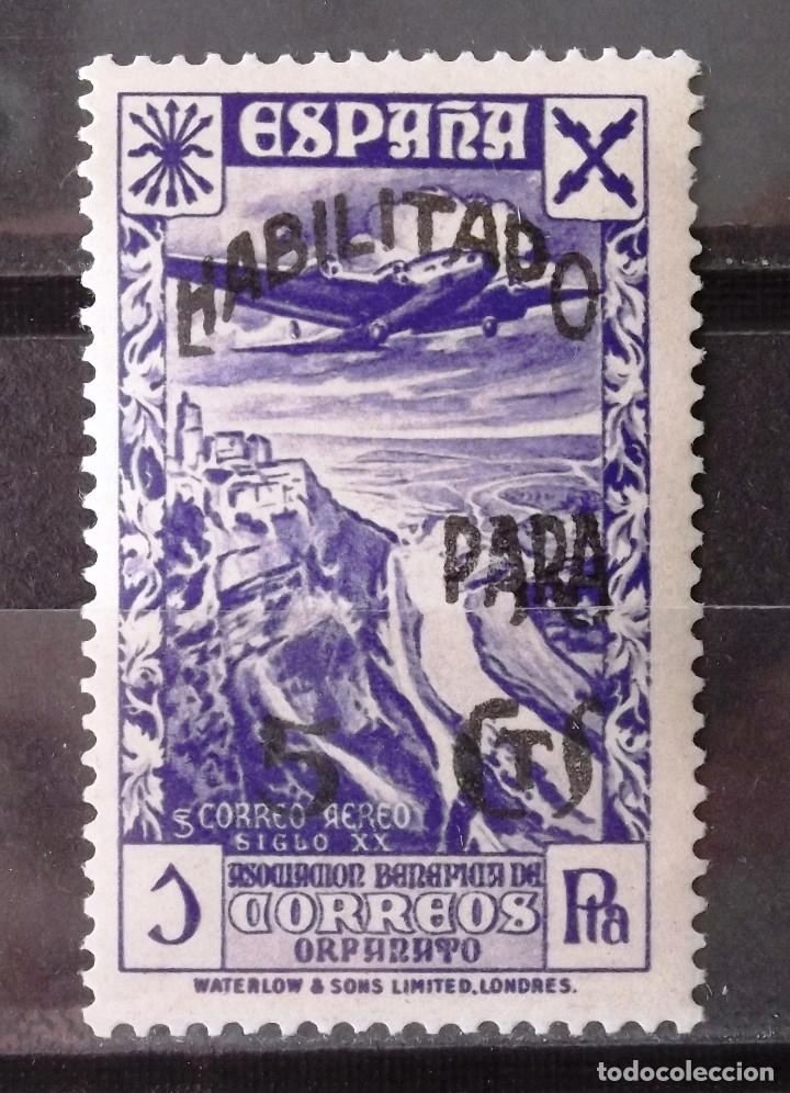 BENEFICENCIA, HUÉRFANOS CORREOS, 47, NUEVO, SIN CH. CORREO. (Sellos - España - Guerra Civil - Beneficencia)